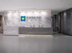 微视觉传媒助力长城物业品牌形象新升级,打造品牌新势能