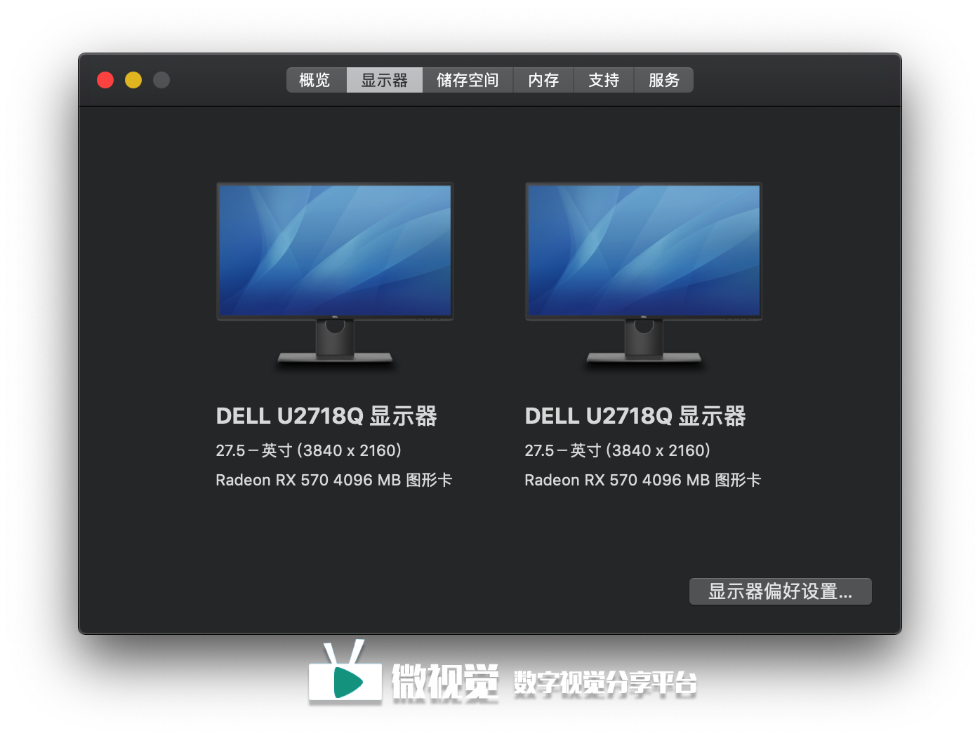 macOS Catalina 10.15.7 19H2 with Clover 5122黑苹果镜像