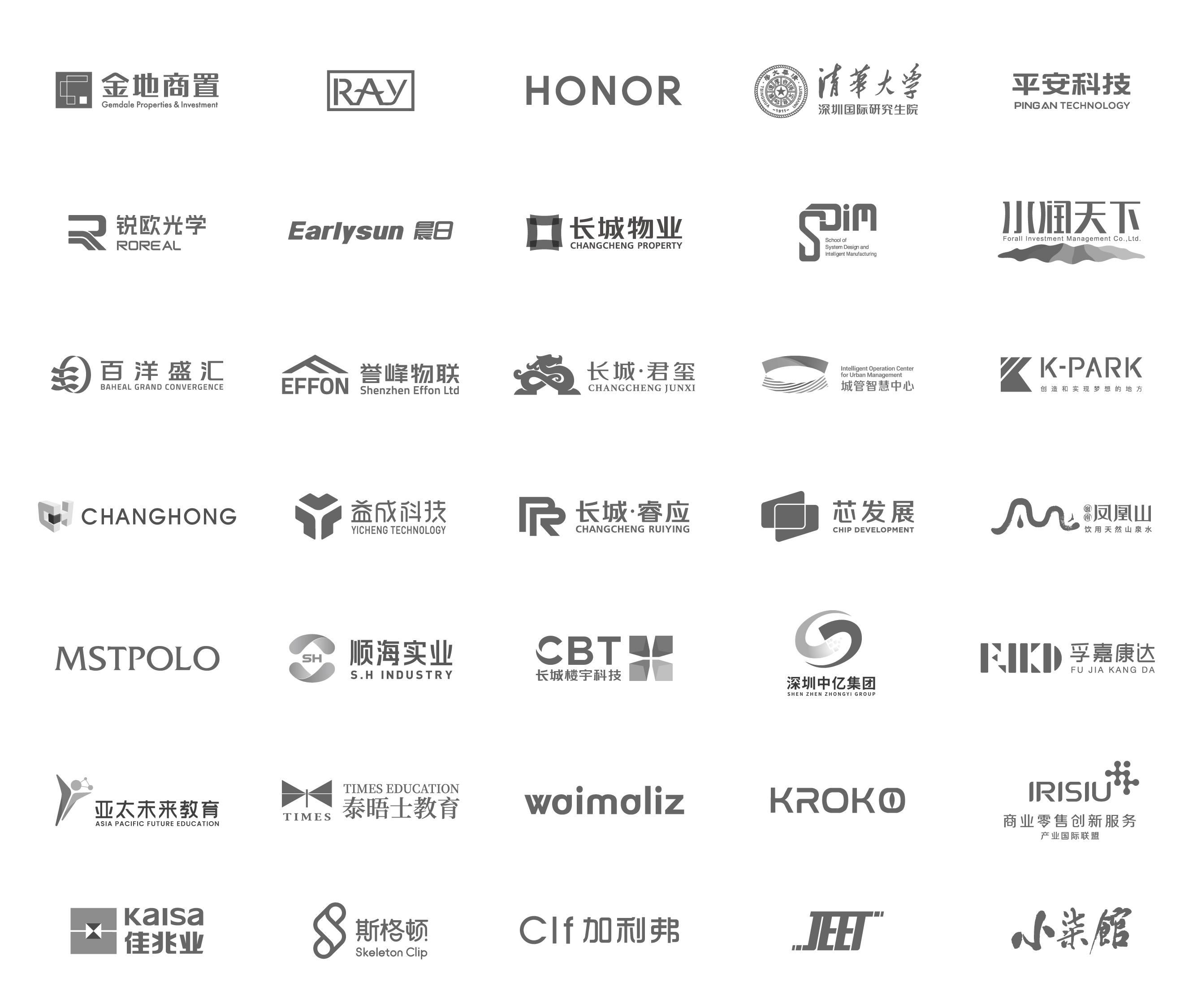 【合作客户】logo